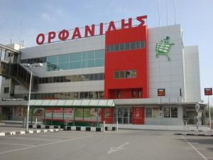 Супермаркет «Orphanides»