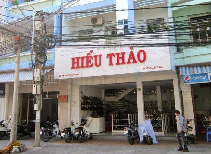 Магазин детской одежды HIEUTHAO
