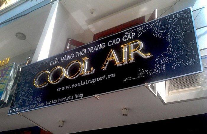Фирменный бутик бренда Cool Air