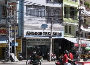 Ювелирный центр Сокровища Ангкора (Angkor Treasure)